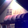 Police investigating armed robbery at radiator service shop