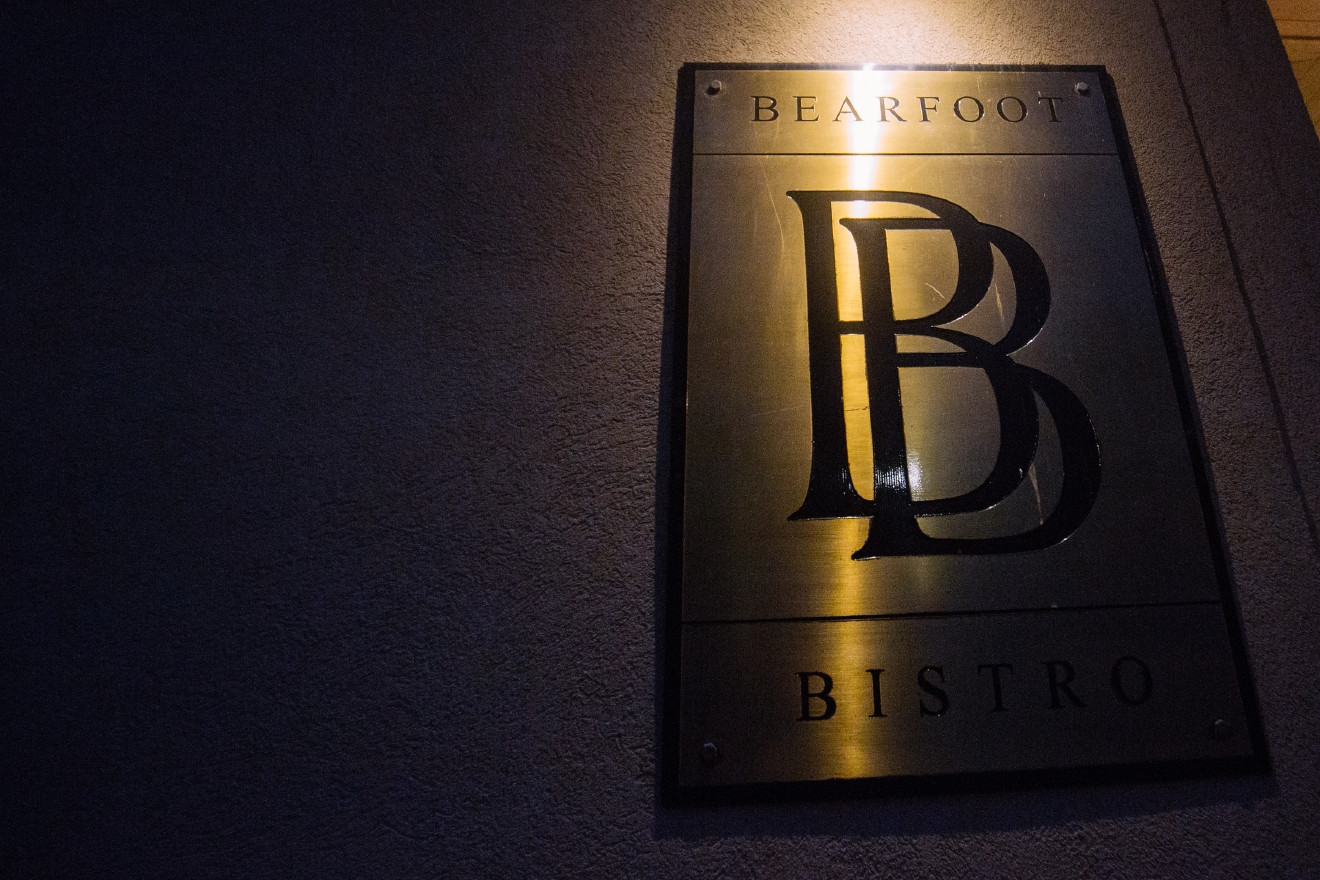 Bearfoot Bistro is a whole lot more than a Bistro. (Image: Joshua Lewis / Seattle Refined)