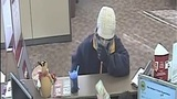 Police searching for Charleston bank robbery suspect