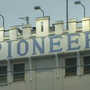 Pioneer Flour Mill manufacturer, C.H. Guenther & Son, Inc., purchased by investment firm