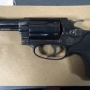 Police arrest man, seize loaded gun after search