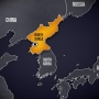 South Korea: North Korea missile test ends in failure