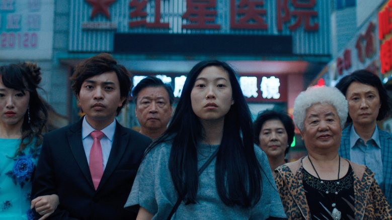 Diana Lin and Awkwafina in The Farewell.{ }(Image courtesy of 'The Farwell')